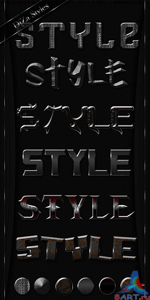 Metal Styles for Photoshop