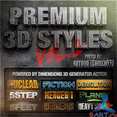 GraphicRiver Dimensions - Premium 3D Styles Vol.2