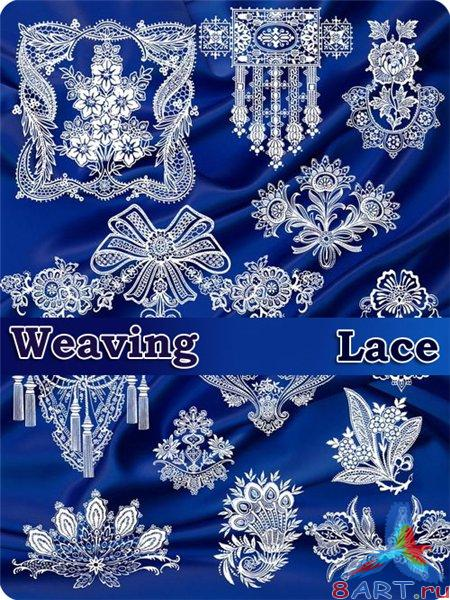 PSD клипарт - Weaving: Lace