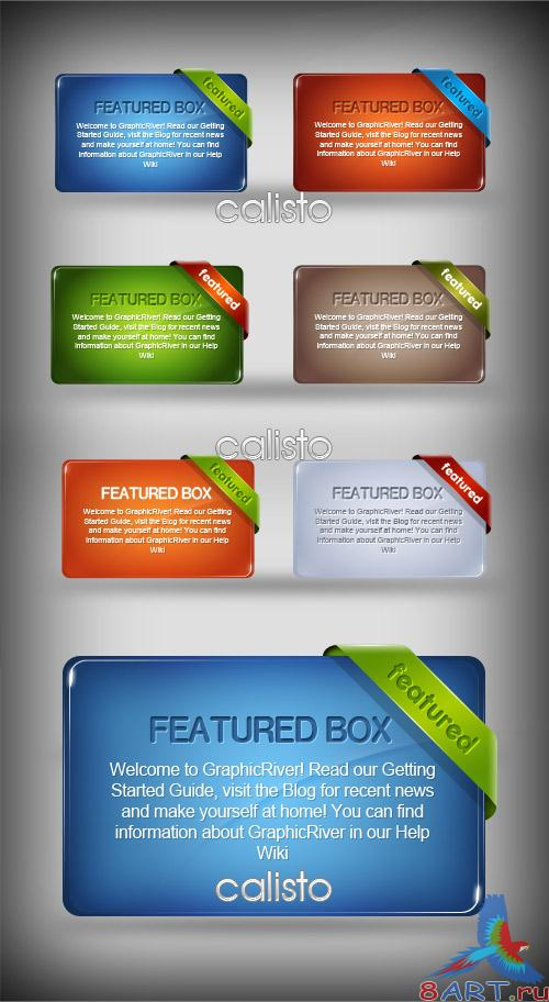 Plastic Web Boxes - GraphicRiver