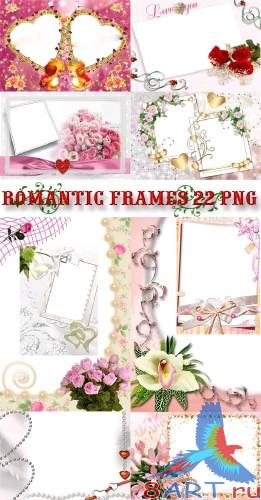 Romantic frames for Adobe Photoshop