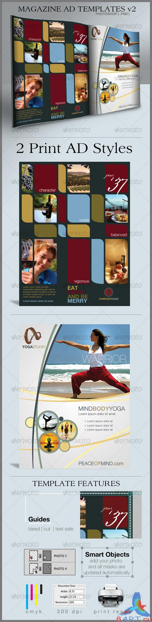 Print Ad Templates v2 - GraphicRiver