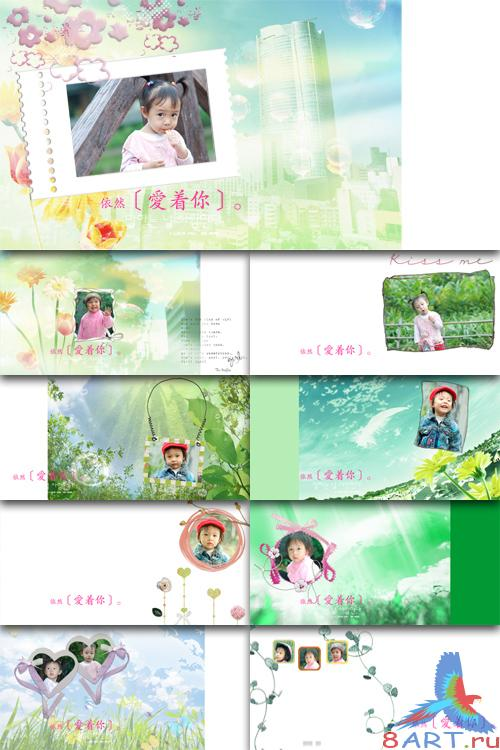 Children Photo Templates - Still loving you