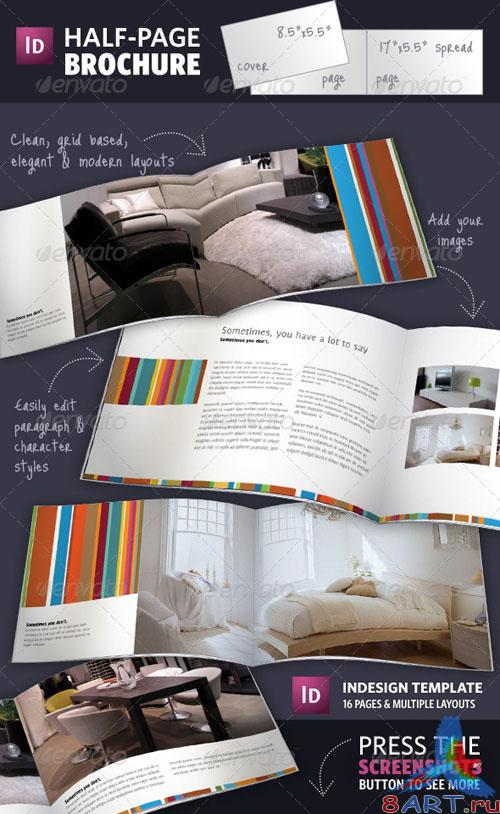 Half Page Brochure InDesign Template – GraphicRiver