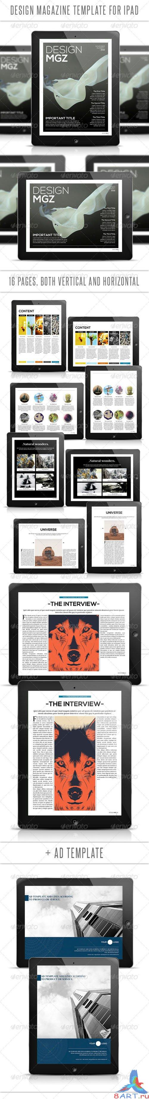 GraphicRiver - Design Tablet Magazine Template 3267527