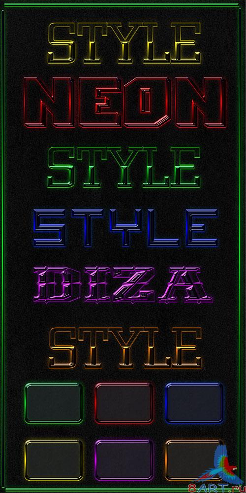 Neon styles for Photoshop