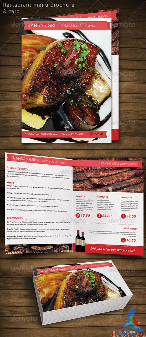 GraphicRiver - Restaurant Food menu brochure card 2531832