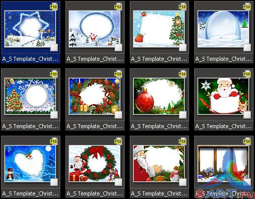 Atmosphere Studio Photo Album Templates - Christmas vol 2