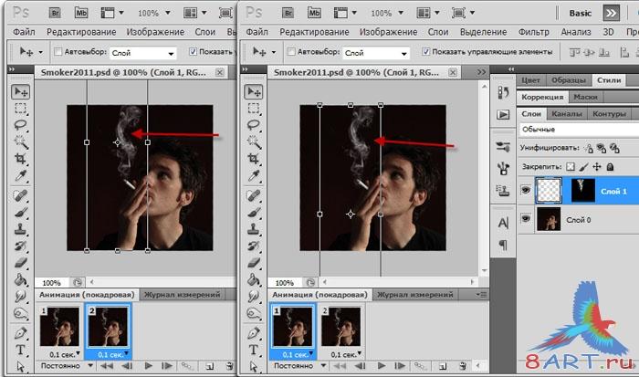 Как из изображений сделать gif 10